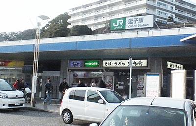 05逗子駅.jpg