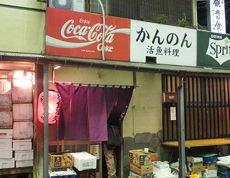 31 観音食堂.jpg