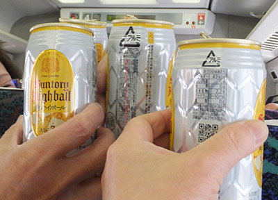 14ビール.jpg
