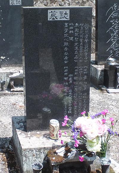 19墓誌.jpg