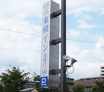 30 東横イン.jpg
