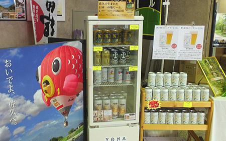 33軽井沢ビール.jpg