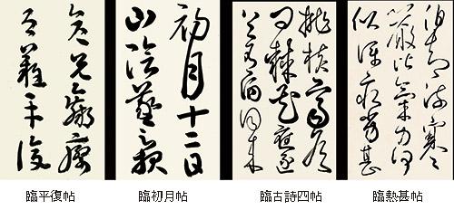 臨行草.jpg