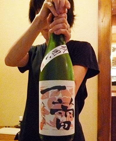 30日本酒.jpg