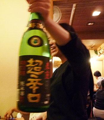 32日本酒辛口.jpg