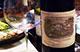 01ワインs.jpg