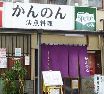 31観音食堂.jpg