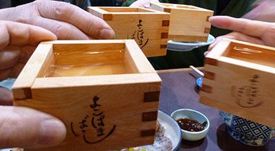 09日本酒でかんぱい.jpg