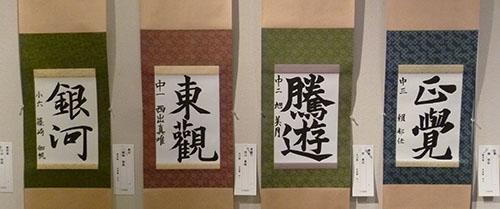 04天来賞 小中.jpg
