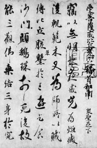 第6回 河陽:花の溢れる地 詩人天子嵯峨天皇 - ひたちと歩く ...