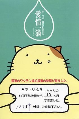 yobidshi.jpg