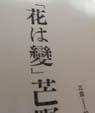 PA090250.JPG