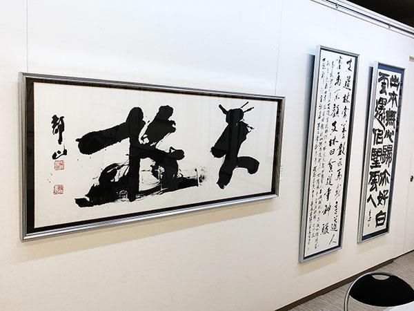 市澤静山先生(天遊)