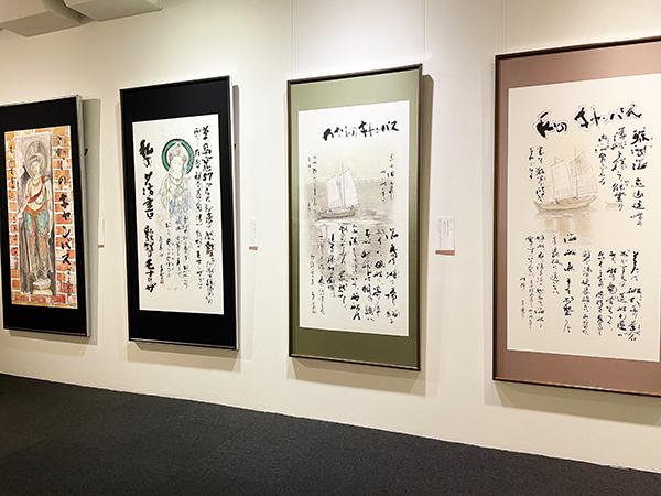船本芳雲先生作品「私のキャンバス」